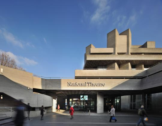 NT Entrance photo by Philip Vile